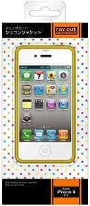 レイ・アウト iPhone4用スリップガードシリコンジャケット レモン RT-P3C2/Y