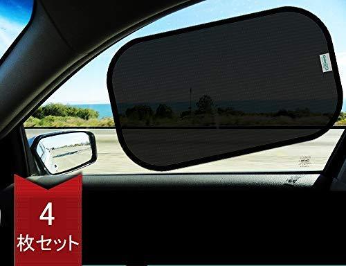 Kinder Fluff 車窓用静電気タイプサンシェード お得な4枚入りセット 収納ポーチ付