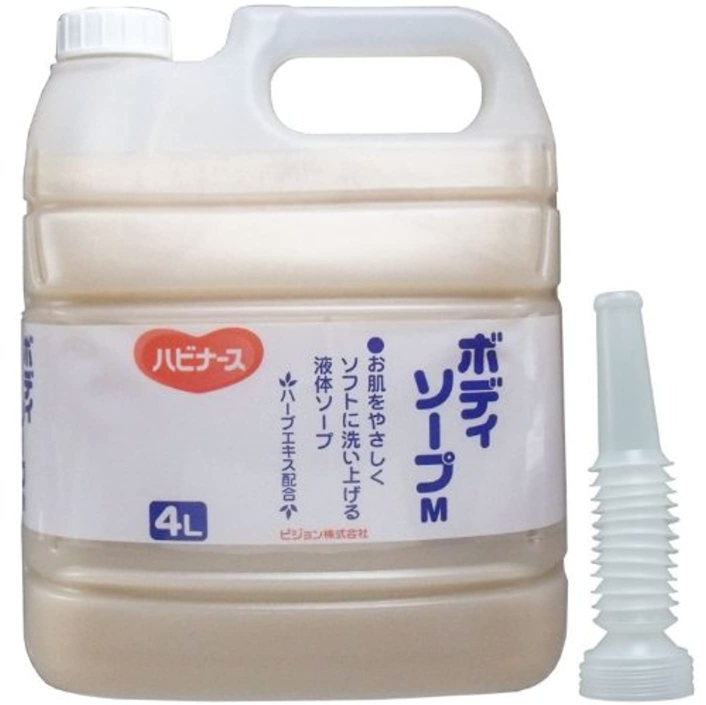 胃廃止東ティモール液体ソープ ボディソープ 風呂 石ケン お肌をやさしくソフトに洗い上げる!業務用 4L【5個セット】