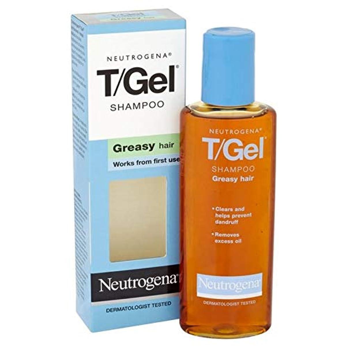 寺院かび臭い割り当てます[Neutrogena ] 脂ぎった髪の125ミリリットルのためのニュートロジーナトン/ゲルシャンプー - Neutrogena T/Gel Shampoo for Greasy Hair 125ml [並行輸入品]