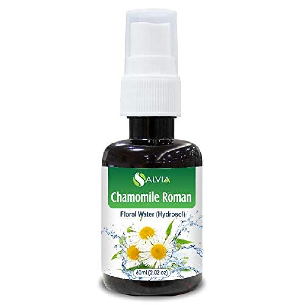 ずんぐりした課す苗Chamomile Oil, Roman Floral Water 60ml (Hydrosol) 100% Pure And Natural