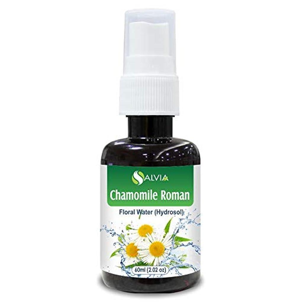 落胆した彫刻祖先Chamomile Oil, Roman Floral Water 60ml (Hydrosol) 100% Pure And Natural