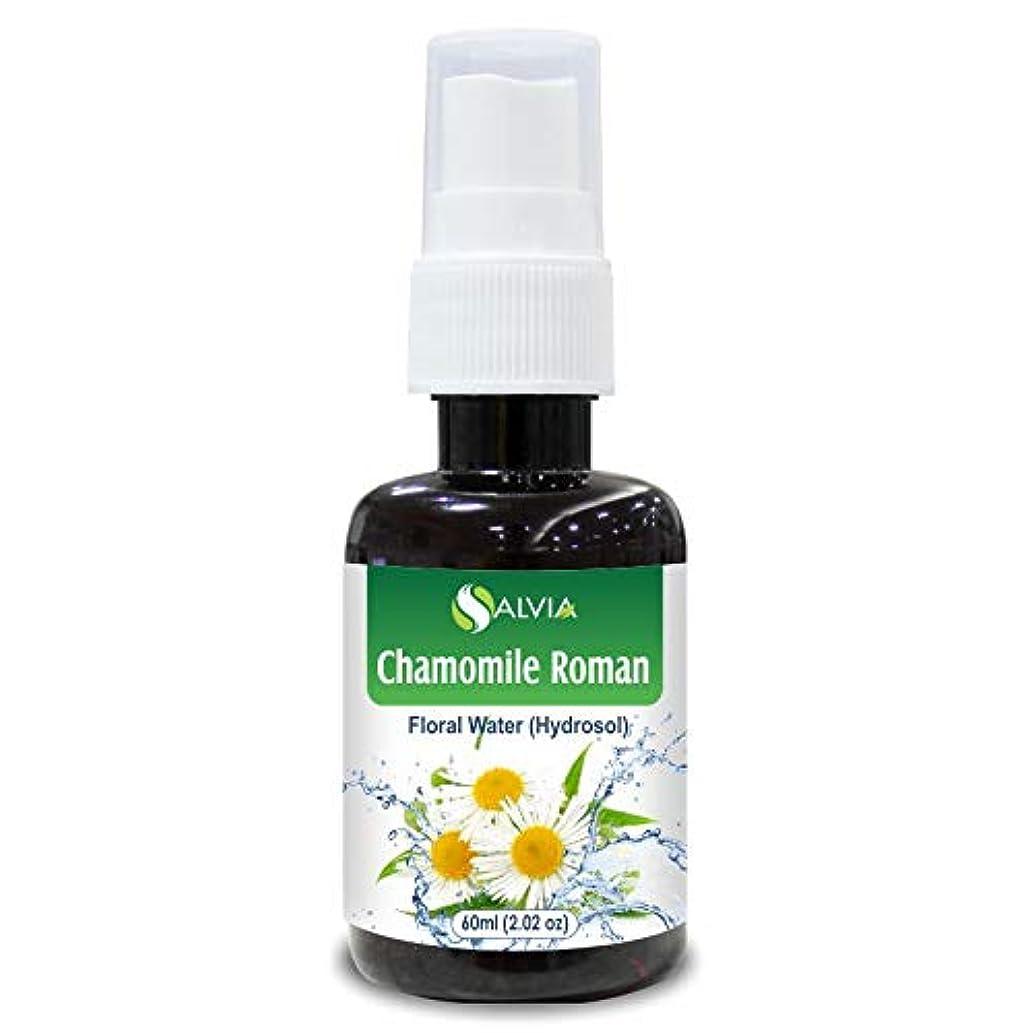 調整見落とすバンクChamomile Oil, Roman Floral Water 60ml (Hydrosol) 100% Pure And Natural