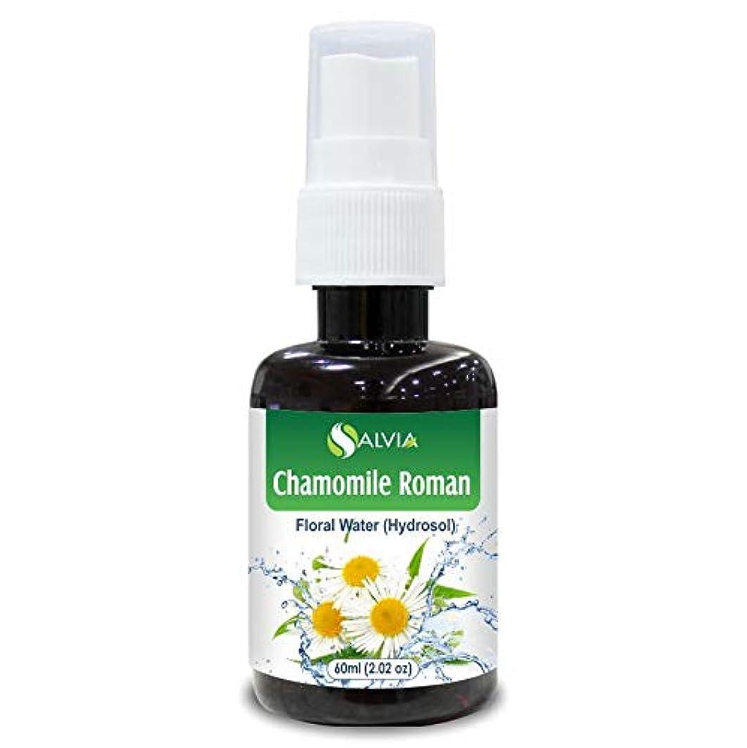 巨大滅多とにかくChamomile Oil, Roman Floral Water 60ml (Hydrosol) 100% Pure And Natural