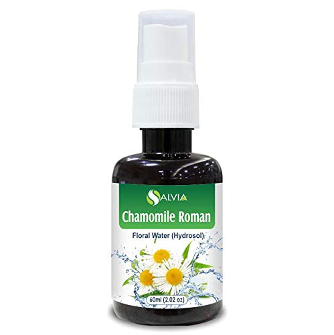 消化器欲求不満留まるChamomile Oil, Roman Floral Water 60ml (Hydrosol) 100% Pure And Natural