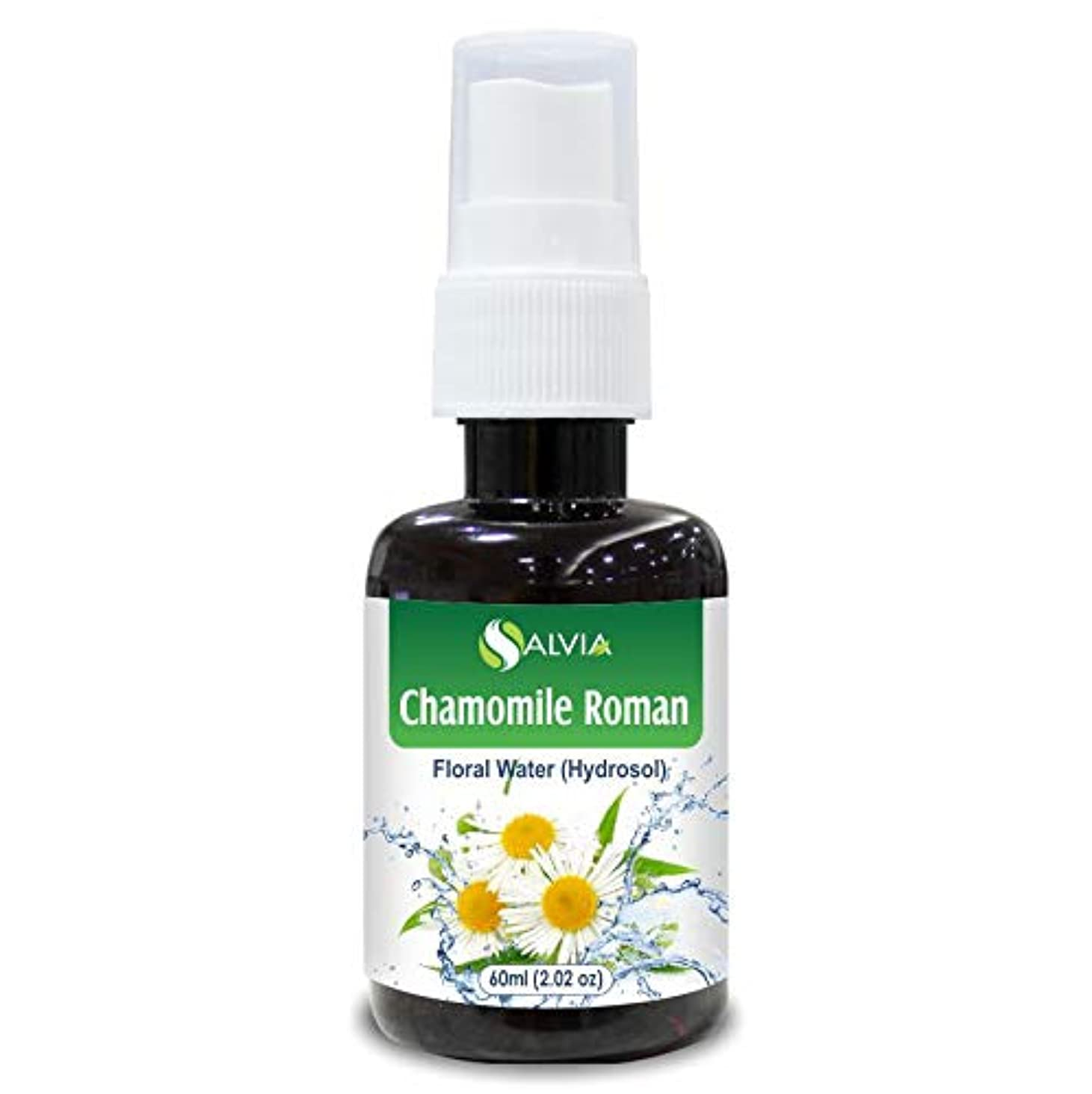 監督するオリエンテーション篭Chamomile Oil, Roman Floral Water 60ml (Hydrosol) 100% Pure And Natural