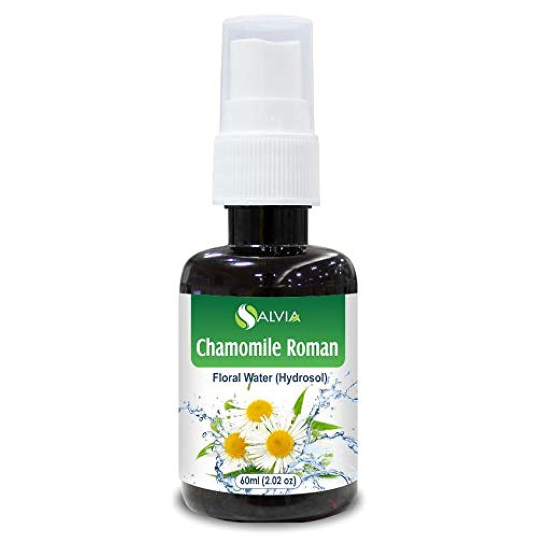恥請負業者町Chamomile Oil, Roman Floral Water 60ml (Hydrosol) 100% Pure And Natural