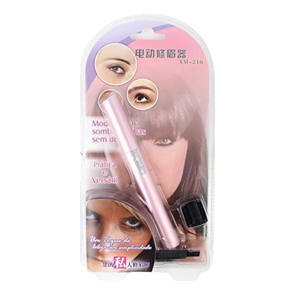 放棄された無意識サラダZhaozhe眉毛シェーバー 眉 かみそり レディースシェーバー 除毛器 脱毛シェーバー 電池付けない