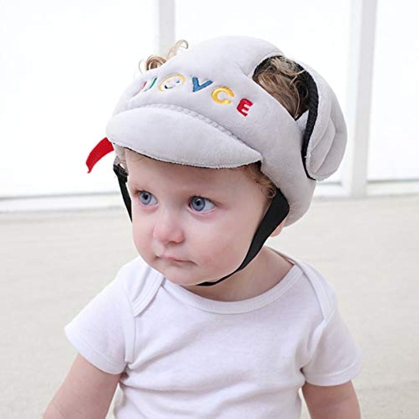 明日蓄積するフクロウ赤ちゃんの転倒防止キャップ赤ちゃん幼児衝突防止帽子粉砕防止帽子子供用安全ヘルメット帽子グレー-カラフル