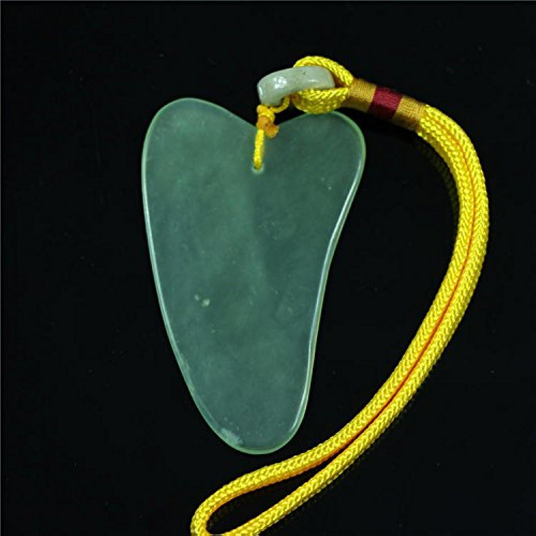 嘆くお母さん精査するFace / Body Massage Natural Jade Boardかっさプレート 天然石 翡翠(顔?ボディのリンパマッサージ) (かっさプレートH)