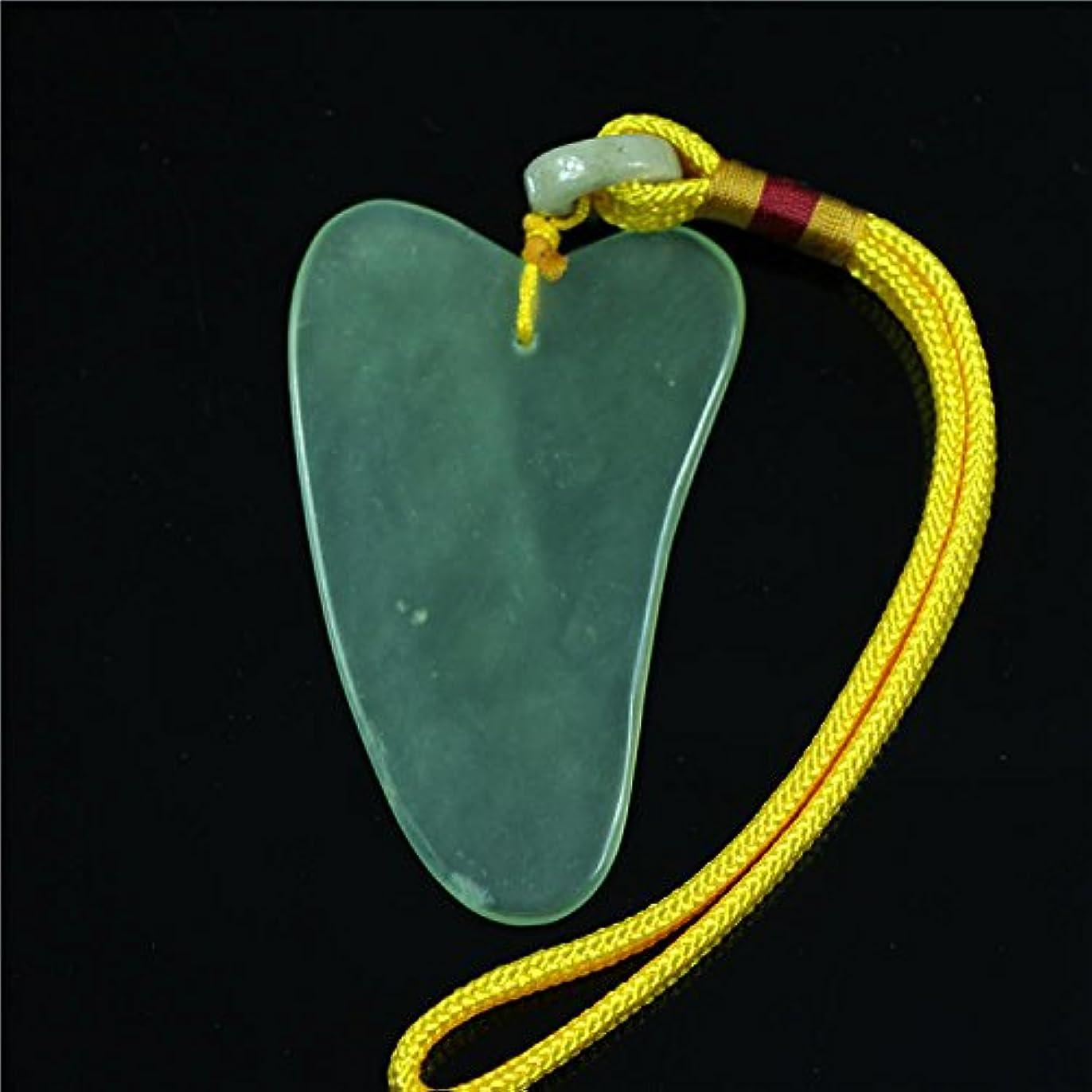 気球組み立てる高度Face / Body Massage Natural Jade Boardかっさプレート 天然石 翡翠(顔?ボディのリンパマッサージ) (かっさプレートH)