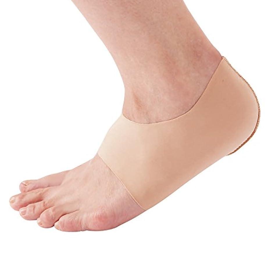 聖書アトラス靴こっそりつるりんかかとカバー