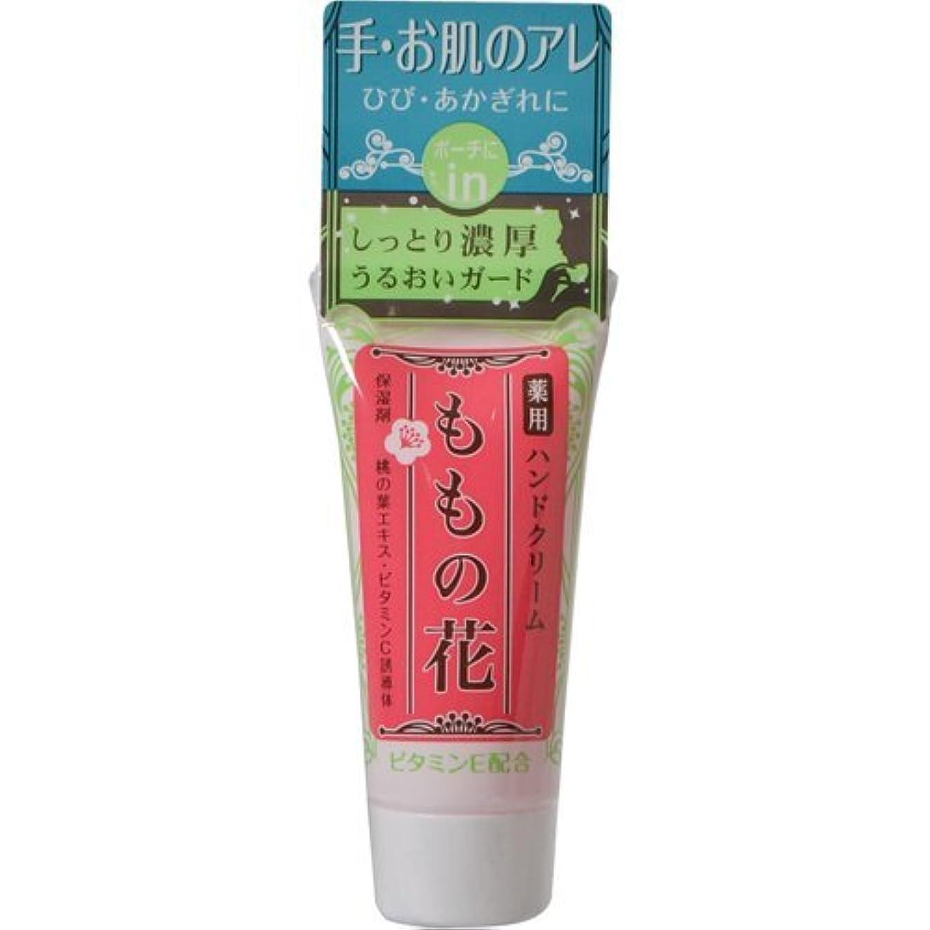 桃の花 チューブ ミニ 21G