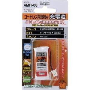 OHM パナソニックコードレスホン子機用充電池 大容量800mAh TEL-B2029H