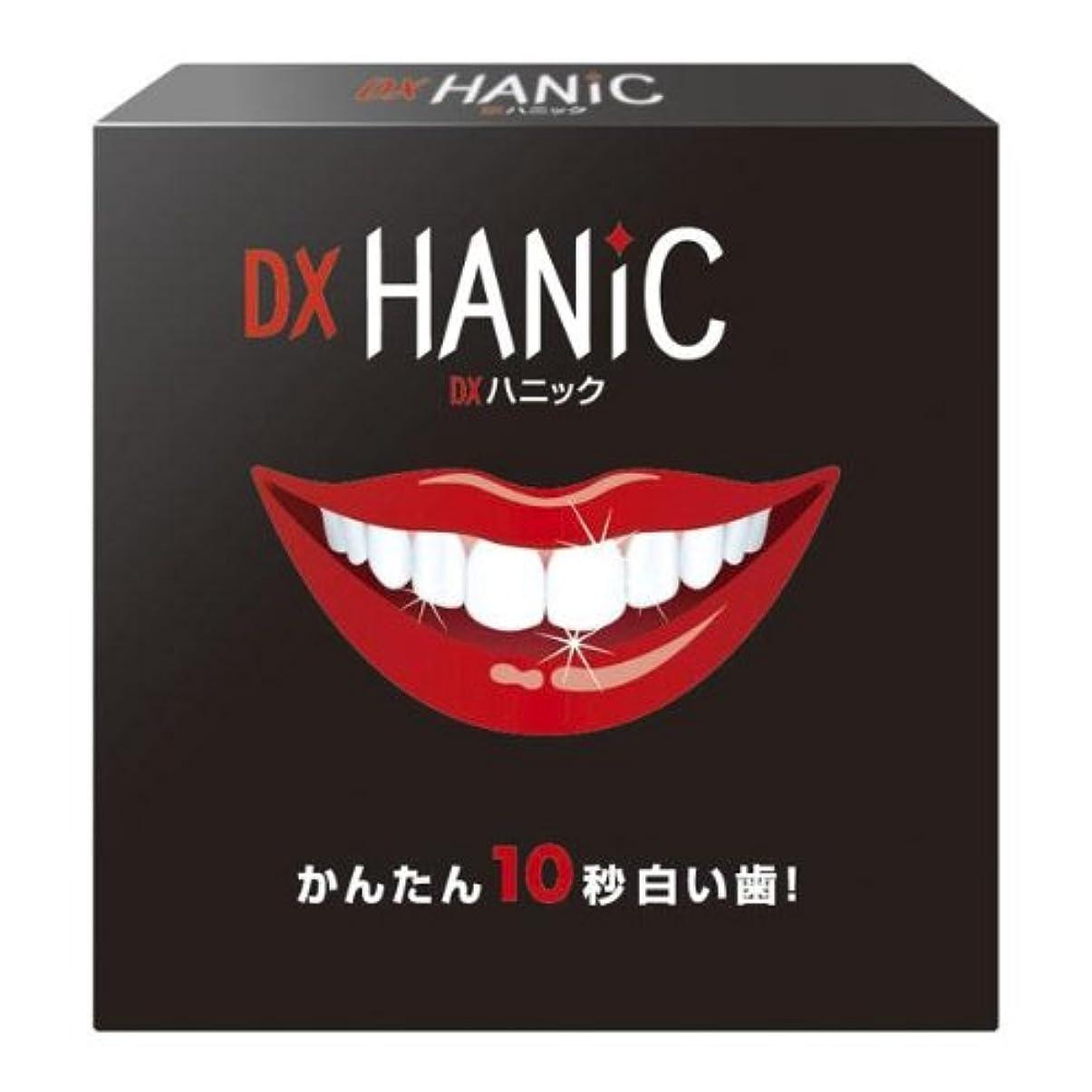 愛情狂気最適DXハニック デンタルコットン付き(歯のマニュキア?ペンタイプ) 【人気 おすすめ 】