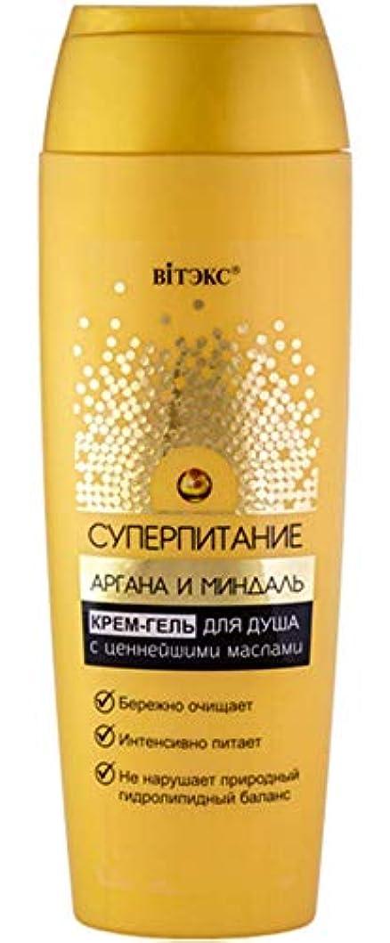 野球ミュート力強いBielita & Vitex | SUPER POWER LINE | Shower cream gel with the most valuable oils | ARGAN | ALMOND | 400 ml