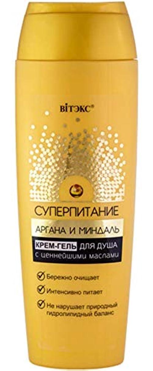 雑品去る弾力性のあるBielita & Vitex | SUPER POWER LINE | Shower cream gel with the most valuable oils | ARGAN | ALMOND | 400 ml