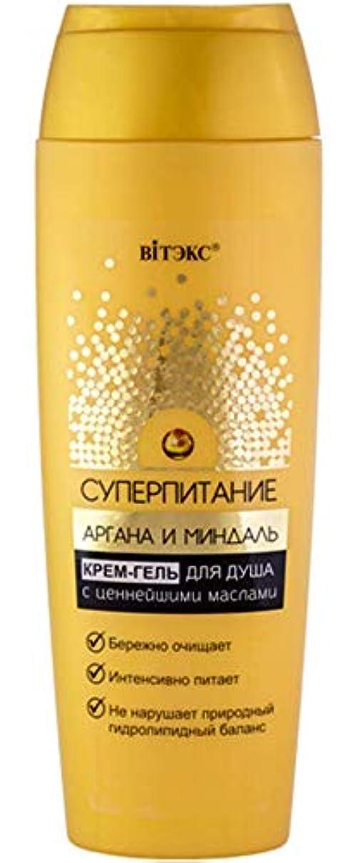 ギャザーフィット原油Bielita & Vitex | SUPER POWER LINE | Shower cream gel with the most valuable oils | ARGAN | ALMOND | 400 ml