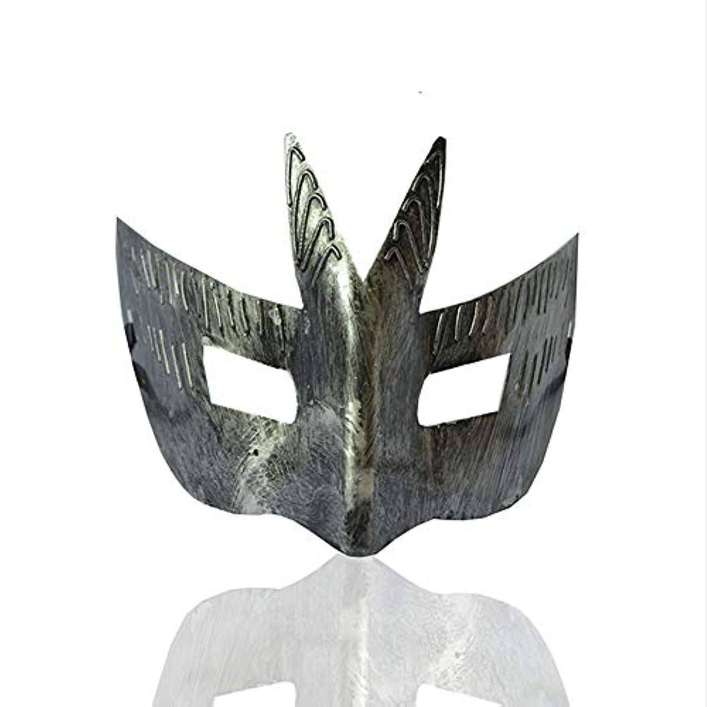 補充ジョブ家具ハロウィーン仮装マスクレトロジャズハーフフェイス男性ダンスマスク (Color : B)