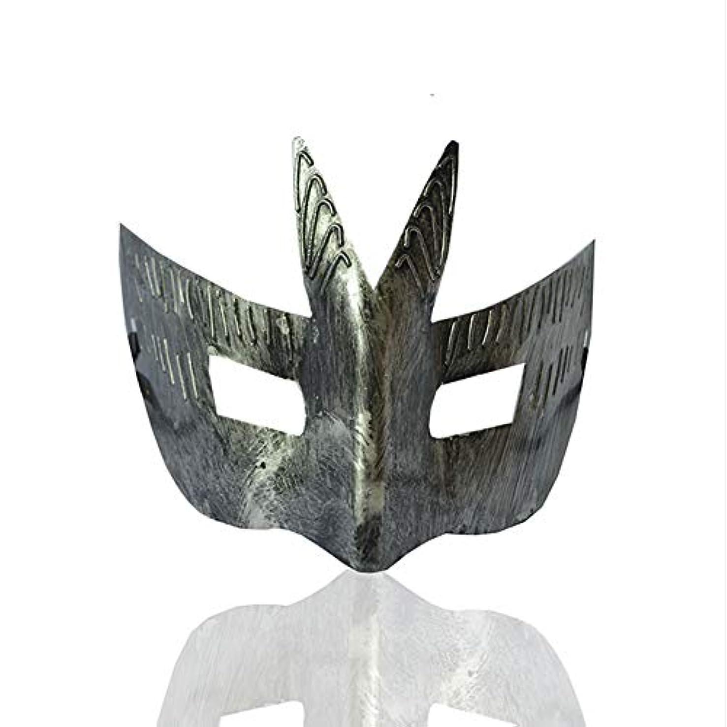 単調な穏やかなルームハロウィーン仮装マスクレトロジャズハーフフェイス男性ダンスマスク (Color : B)