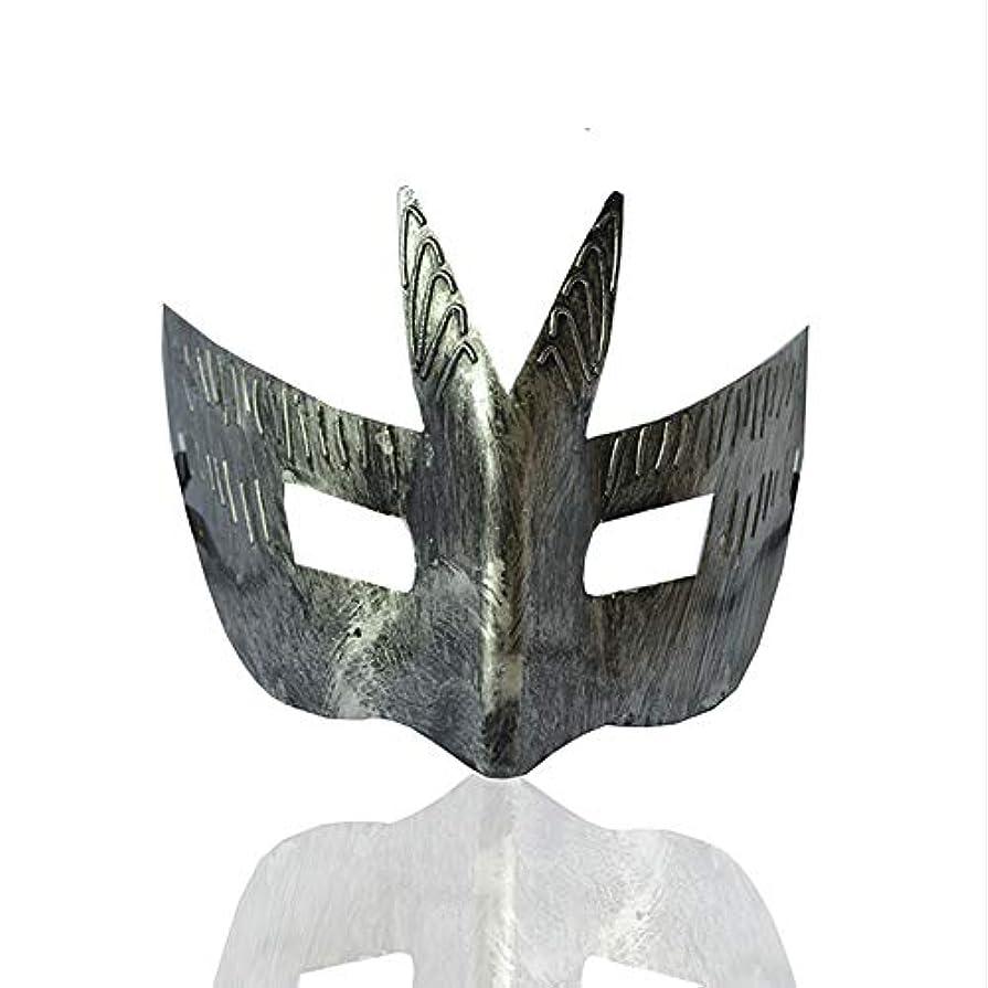 委任望まない主観的ハロウィーン仮装マスクレトロジャズハーフフェイス男性ダンスマスク (Color : B)