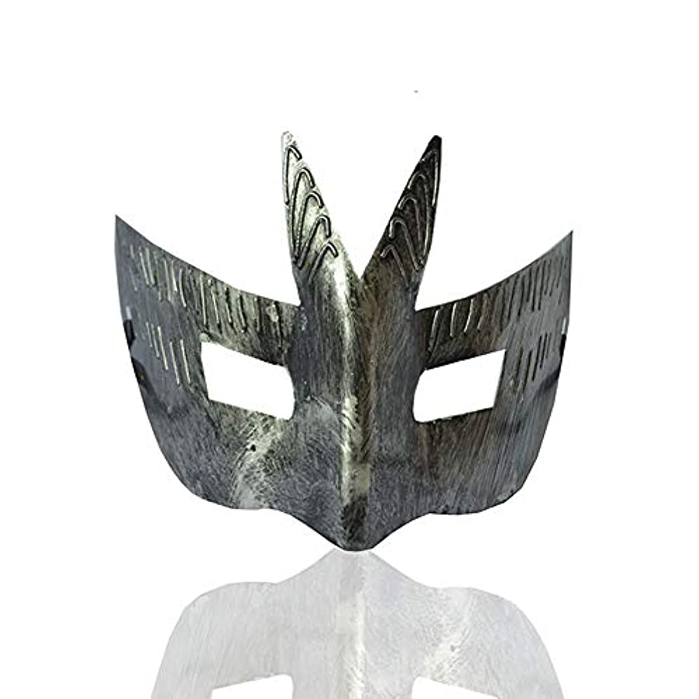 労苦アドバイスパーフェルビッドハロウィーン仮装マスクレトロジャズハーフフェイス男性ダンスマスク (Color : B)