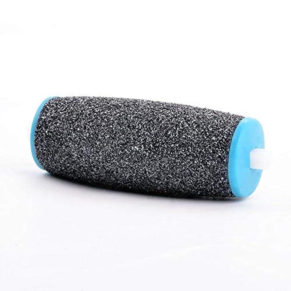 Flymylion ベルベットスムーズ 電動角質リムーバー ダイヤモンド リフィル エキストラ かたい角質用 2個セット (ブラック+ブルー)