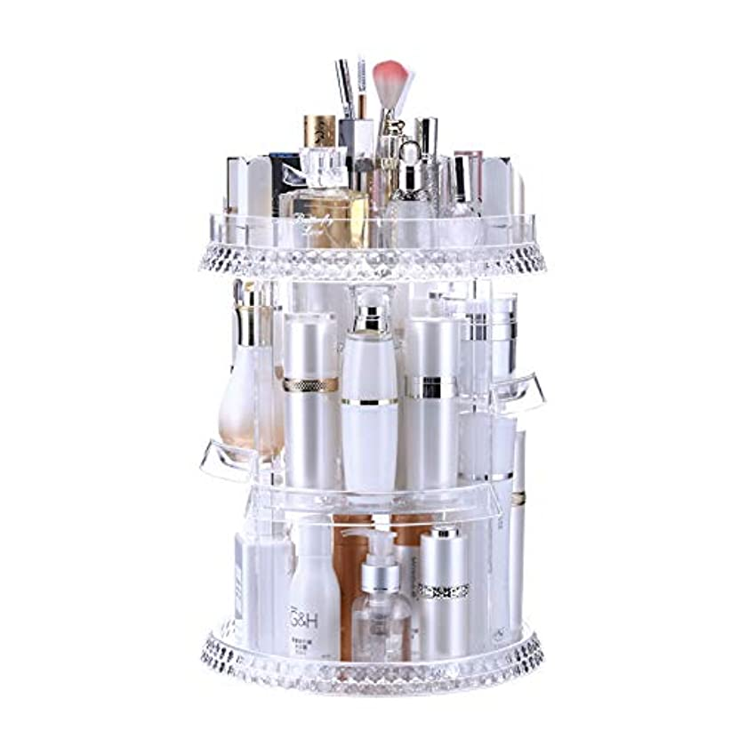 Starmory メイクボックス 360度回転式 大容量 (ダイヤモンドクリスタルスタイル) メイクケース 香水 口紅 化粧道具 収納 高さ調節可能 透明プラスチック化粧品ケース