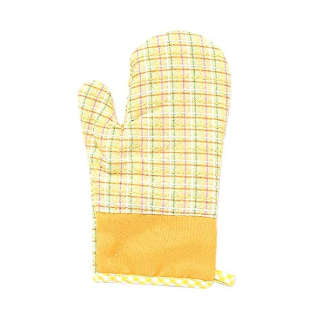 つかむ母性可塑性Xianheng1 電子レンジ手袋 手袋 電子レンジ 断熱手袋 耐熱手袋 キッチン用手袋 調理用手袋 キッチン手袋 耐熱ミトン 焼き付き防止手袋 断熱火傷防止 焼け止め 2個 イエロー