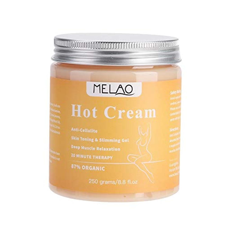 冗談で小間雰囲気メラオホットクリーム、セルライト除去クリームナチュラルスリム引き締めボディクリーム、アンチセルライト痩身脂肪整形ウエスト腹部お尻