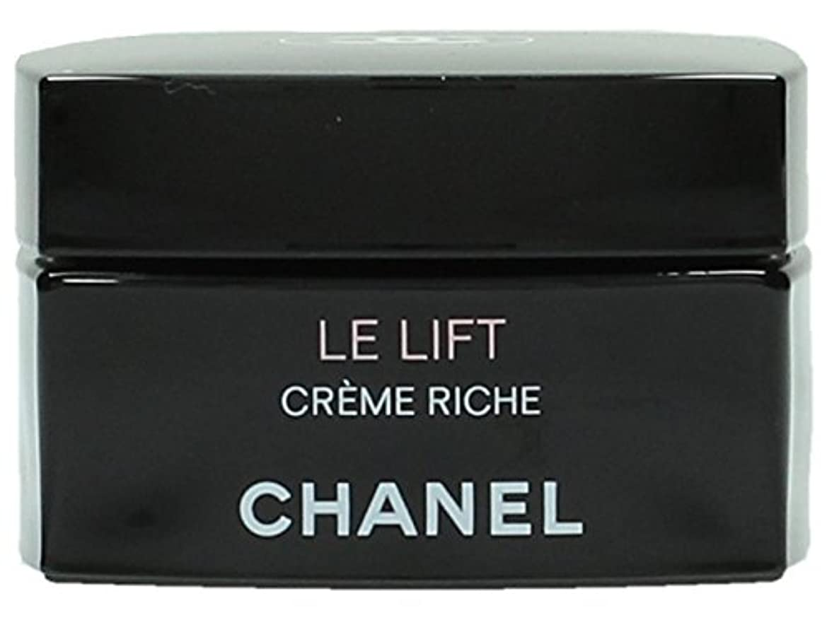 私たちのサスティーン極めて重要なシャネル LE Lクレームリッシュ 50g