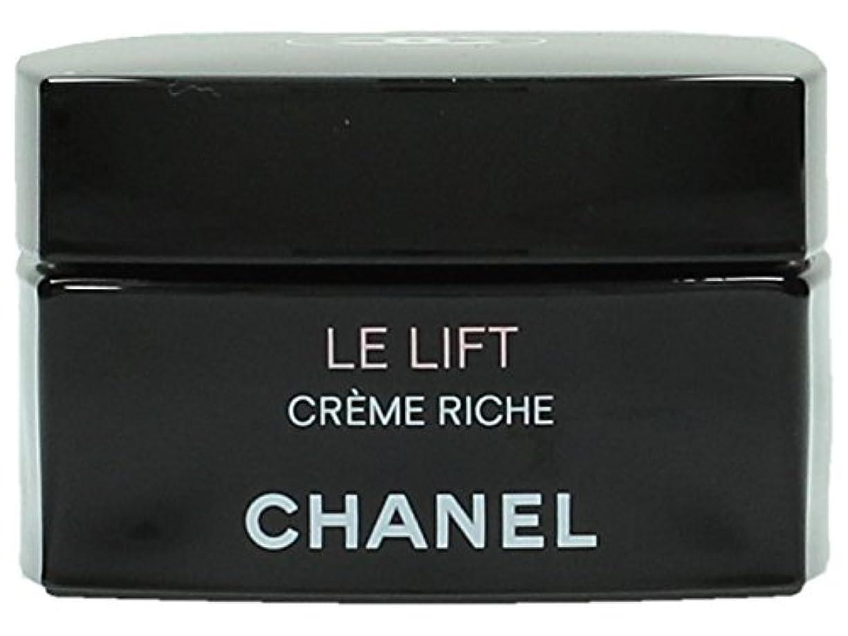 短くするイライラする従順なシャネル LE Lクレームリッシュ 50g