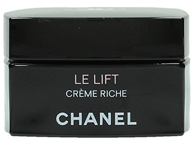 蛇行単語チケットシャネル LE Lクレームリッシュ 50g