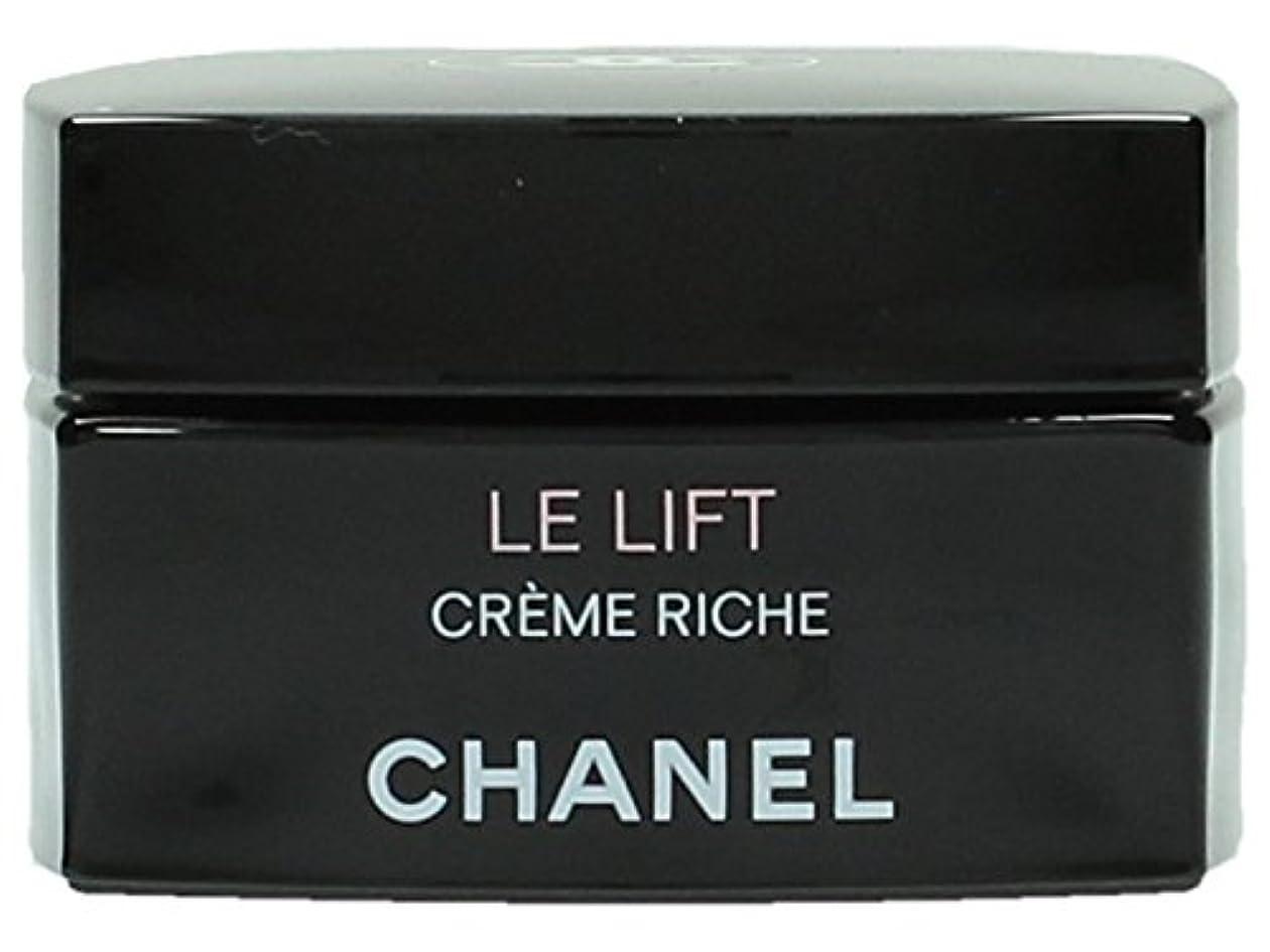 不十分受け皿白鳥シャネル LE Lクレームリッシュ 50g