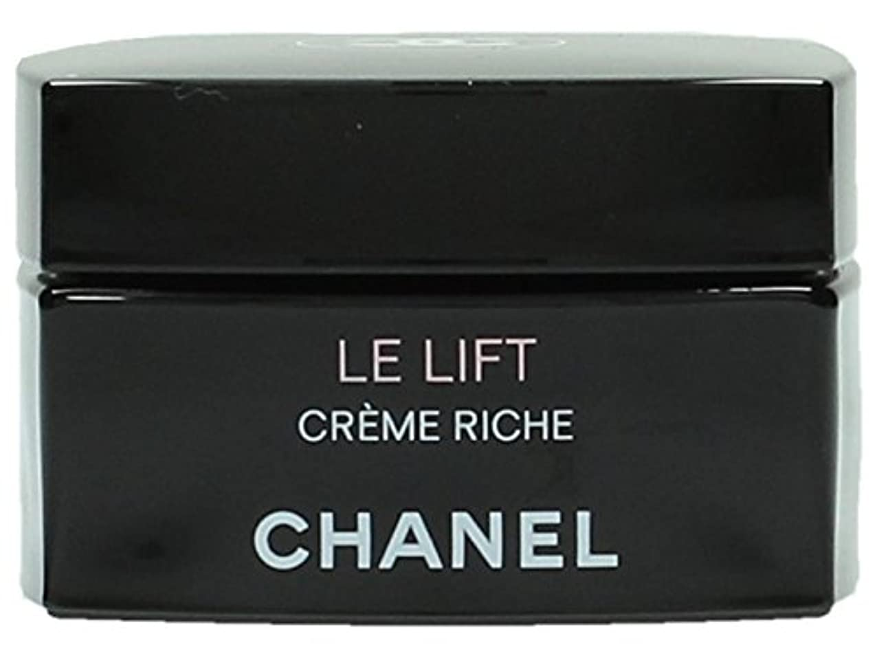 ガレージ有効な小さなシャネル LE Lクレームリッシュ 50g