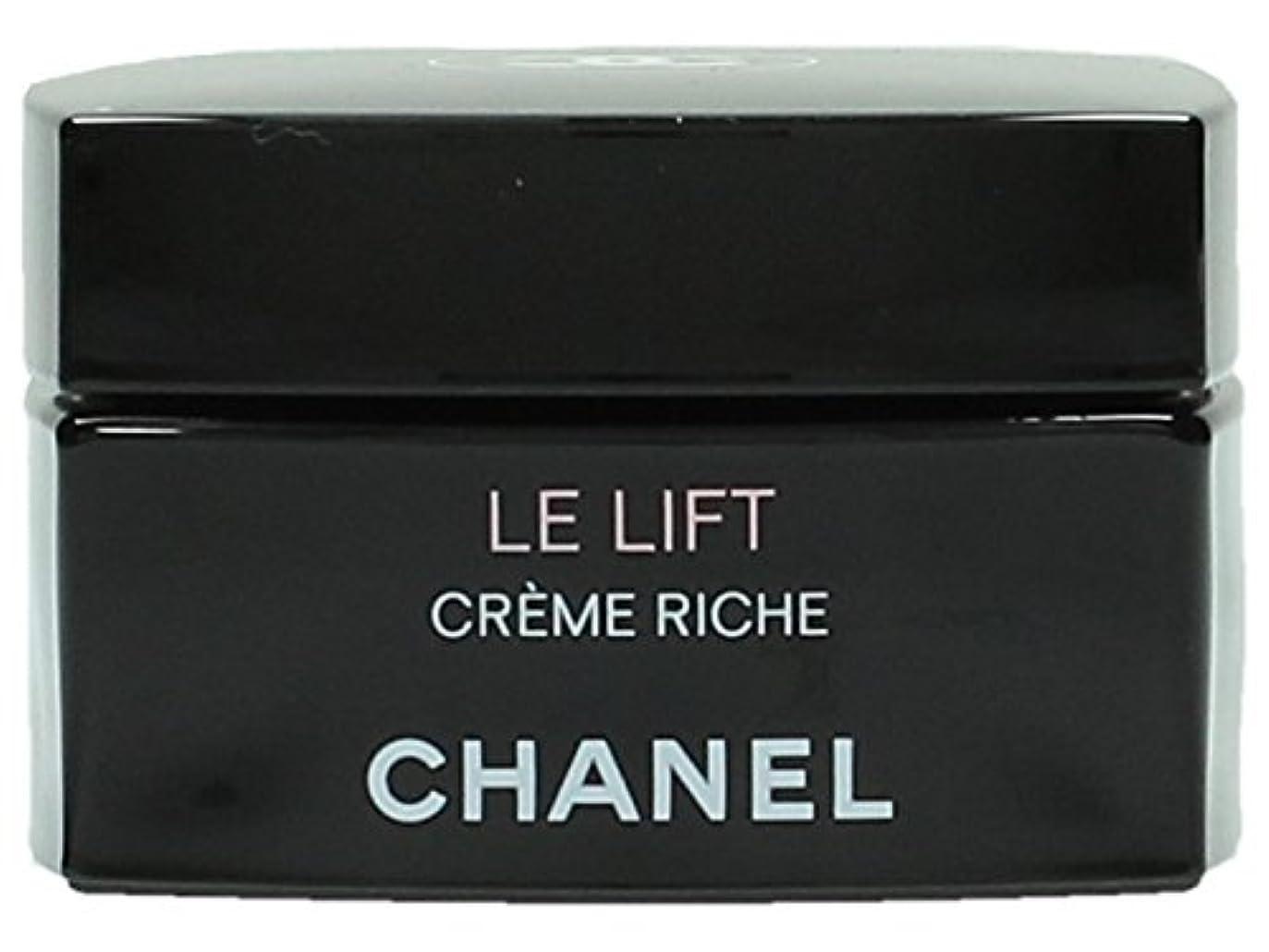 刺激するリクルート思われるシャネル LE Lクレームリッシュ 50g
