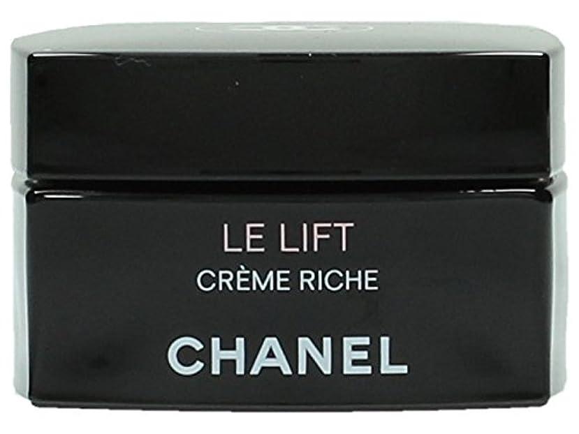 溶融レイア寛大なシャネル LE Lクレームリッシュ 50g