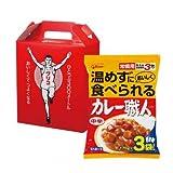 グリコ 箱入り常備用カレー職人3食組 ケース 【50点】