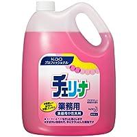 【業務用 食器・野菜用洗剤】チェリーナ 4.5L(花王プロフェッショナルシリーズ)