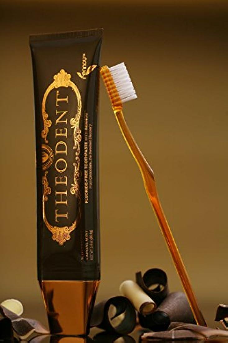 一般的に言えば良心モンクTHEODENT(テオデント) 天然カカオが歯を白く☆フッ化物なしで安心歯磨き96g×2本セット 海外直送品