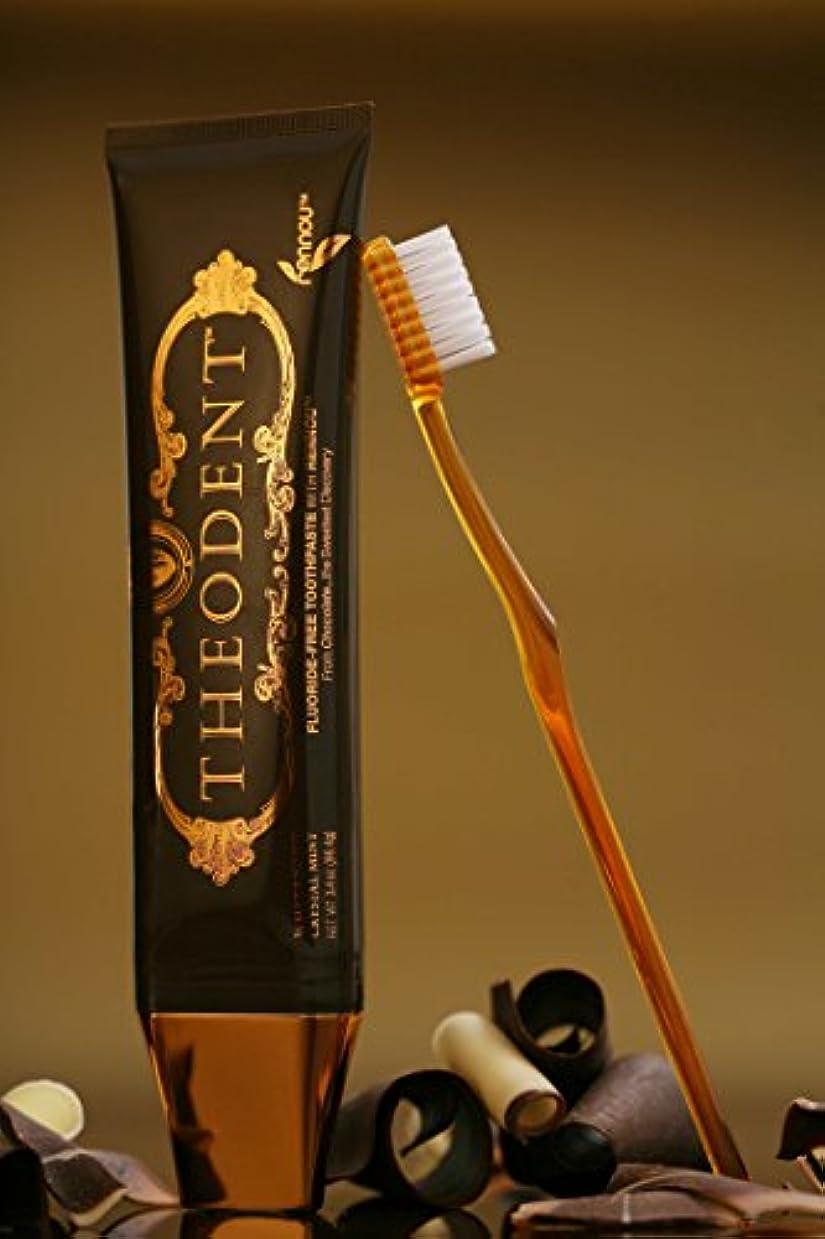 発見するほこりっぽいブランクTHEODENT(テオデント) 天然カカオが歯を白く☆フッ化物なしで安心歯磨き96g×2本セット 海外直送品