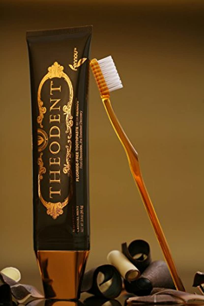 悲しいことにピーク年THEODENT(テオデント) 天然カカオが歯を白く☆フッ化物なしで安心歯磨き96g×2本セット 海外直送品