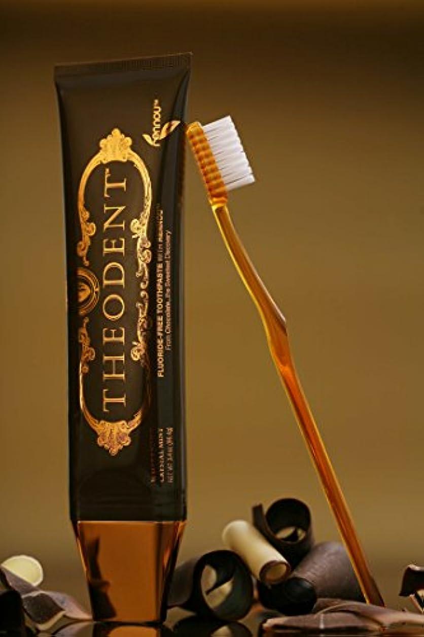 悪の植木メールを書くTHEODENT(テオデント) 天然カカオが歯を白く☆フッ化物なしで安心歯磨き96g×2本セット 海外直送品