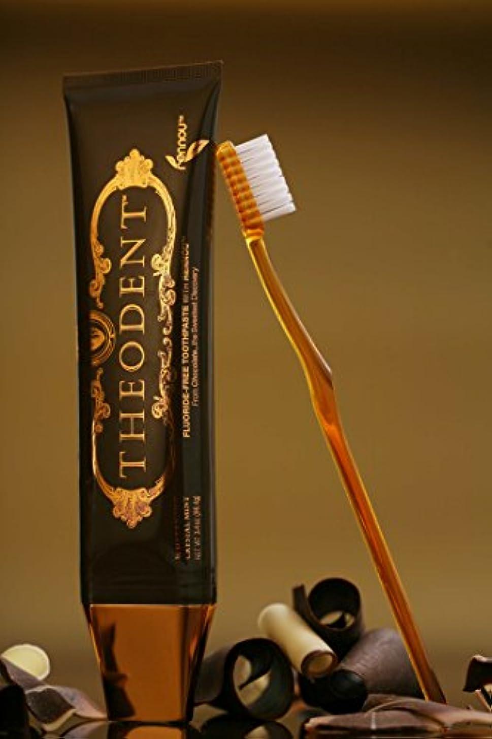 フェザー師匠請願者THEODENT(テオデント) 天然カカオが歯を白く☆フッ化物なしで安心歯磨き96g×2本セット 海外直送品