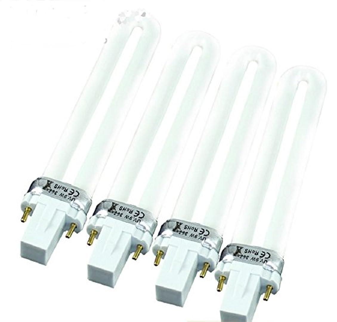 先なめらかダイヤル4本セット U型 UVライト 交換用ライト 9W×4本 36w