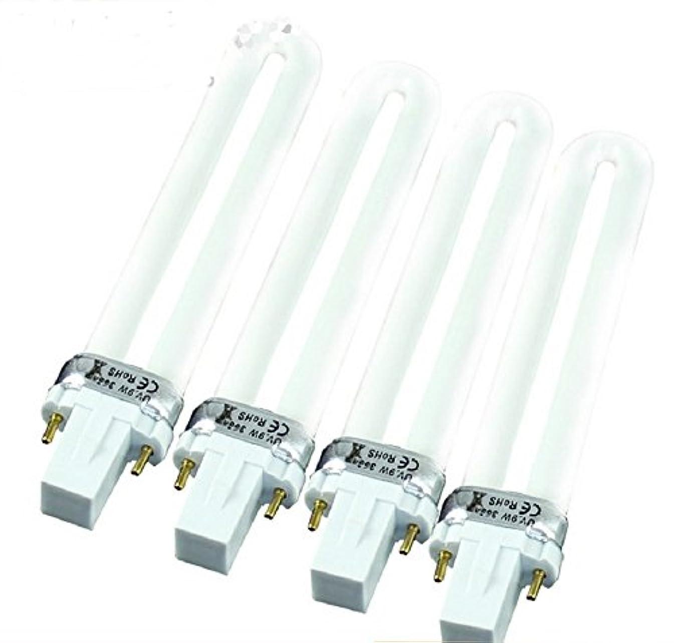 麻酔薬近々バン4本セット U型 UVライト 交換用ライト 9W×4本 36w