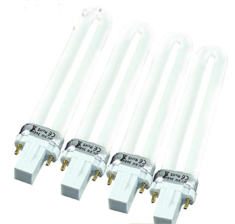 エンディング自分同僚4本セット U型 UVライト 交換用ライト 9W×4本 36w