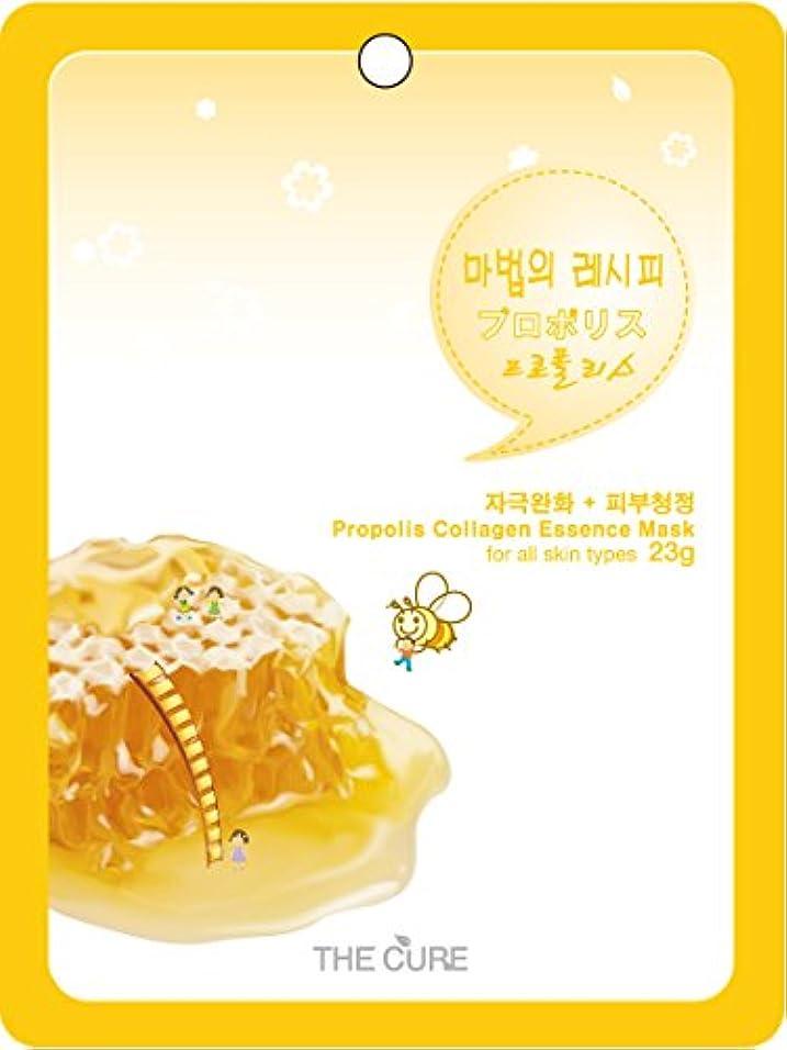 プロポリス コラーゲン エッセンス マスク THE CURE シート パック 100枚セット 韓国 コスメ 乾燥肌 オイリー肌 混合肌