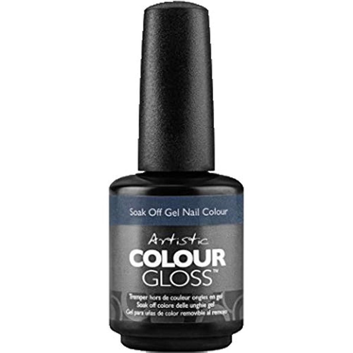 組立であること充電Artistic Colour Gloss - No Taming My Twinkle - 0.5oz / 15ml