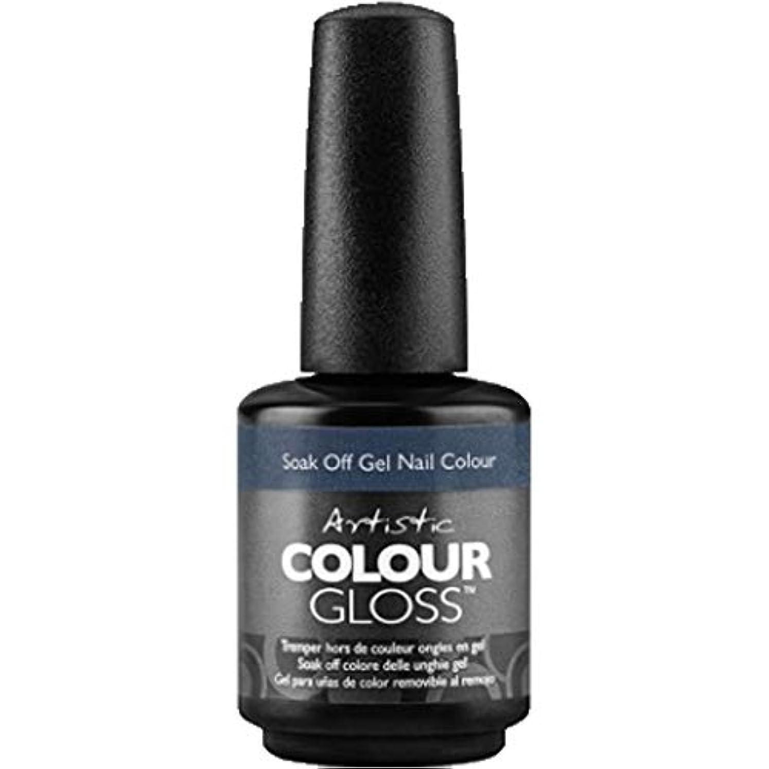 貼り直す被害者細分化するArtistic Colour Gloss - No Taming My Twinkle - 0.5oz / 15ml